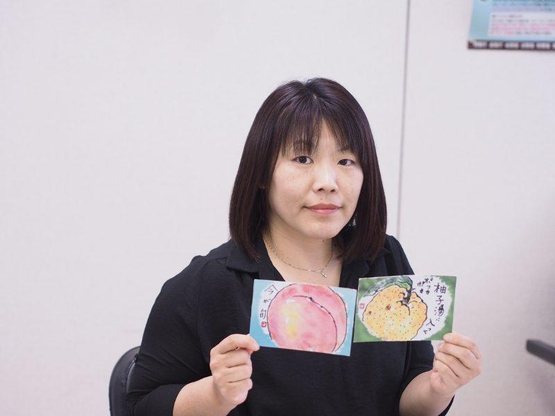 下平紗綾香の画像2