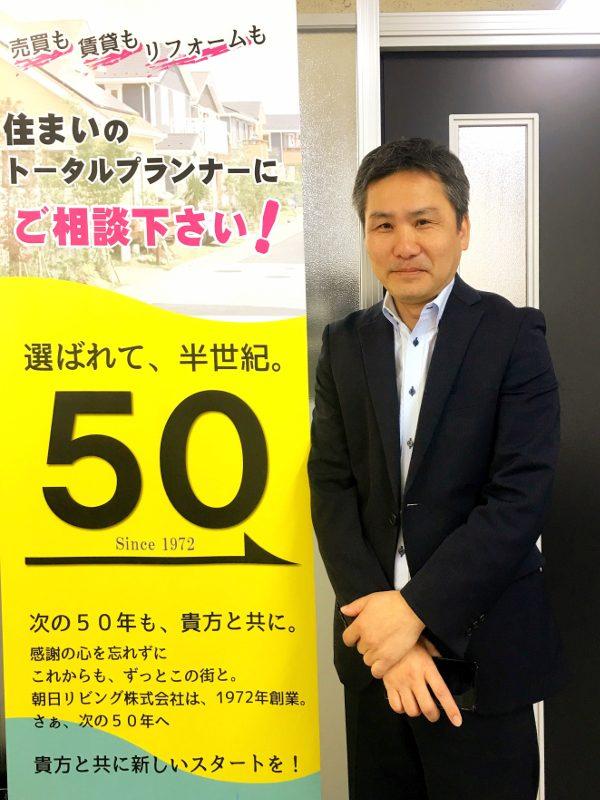 田中靖晃の画像