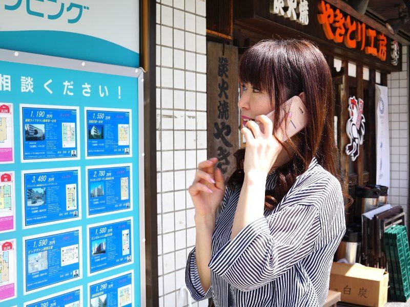 田中千枝子の画像2