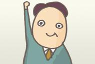 澤野努の画像