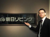 久本圭介の画像
