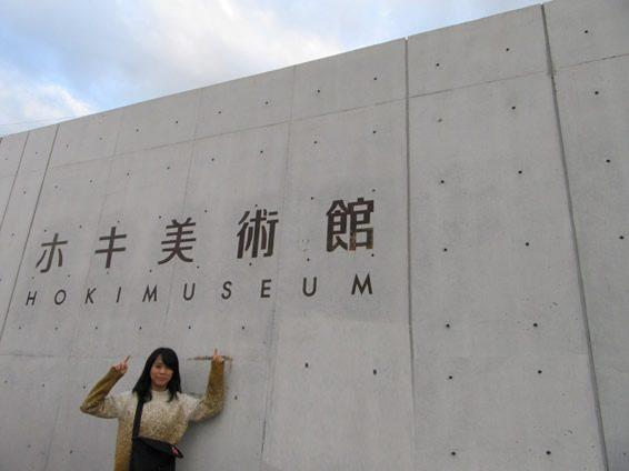 永澤夏美の画像3