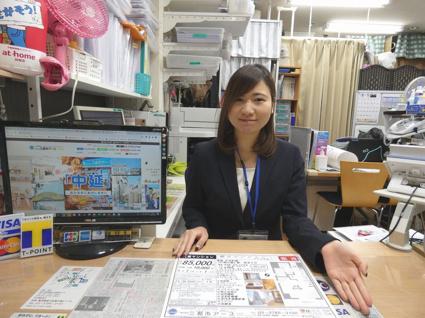 奥谷美夏の画像