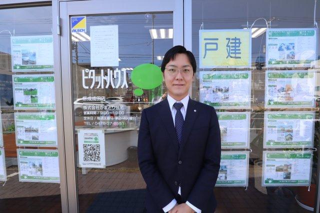 田中悠郷(成田支店)の画像