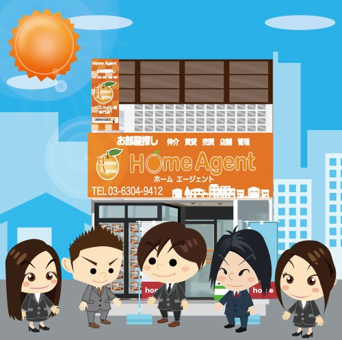 Home Agent株式会社Future Frontier Investmentの画像