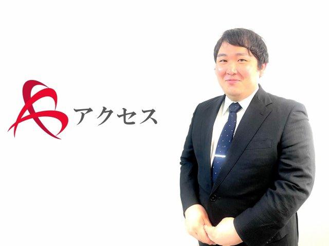 西山 勝太(にしやま しょうた)の画像