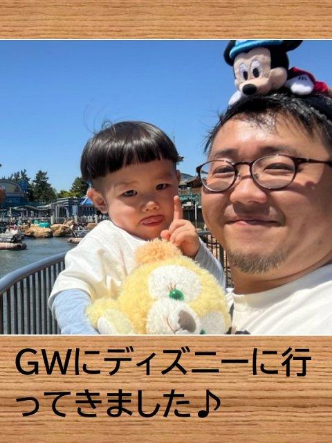 藤井啓介の画像
