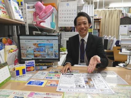 鈴木健の画像