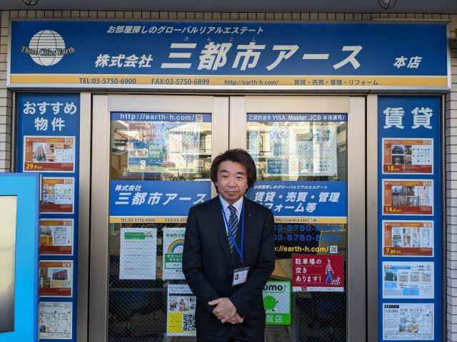 山田 雄一の画像2