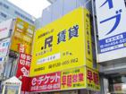 ドッとあーる賃貸浜松駅前店の画像