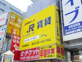 ドッとあーる賃貸浜松駅前店の画像1