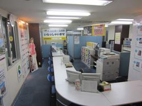 ドッとあーる賃貸浜松駅前店の画像2