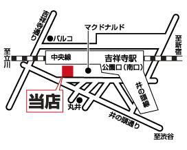 ドッとあーる賃貸吉祥寺南口店の画像