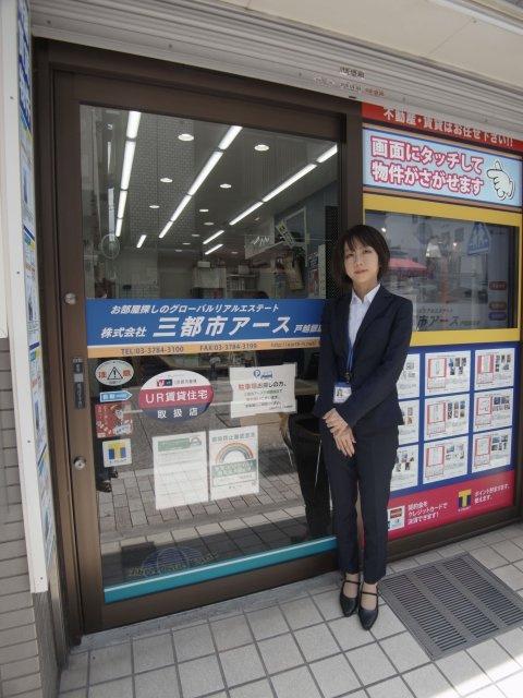 鹿島杏奈の画像2