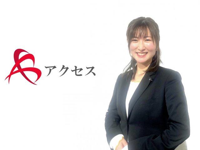 西村 紗季(にしむら さき)の画像1