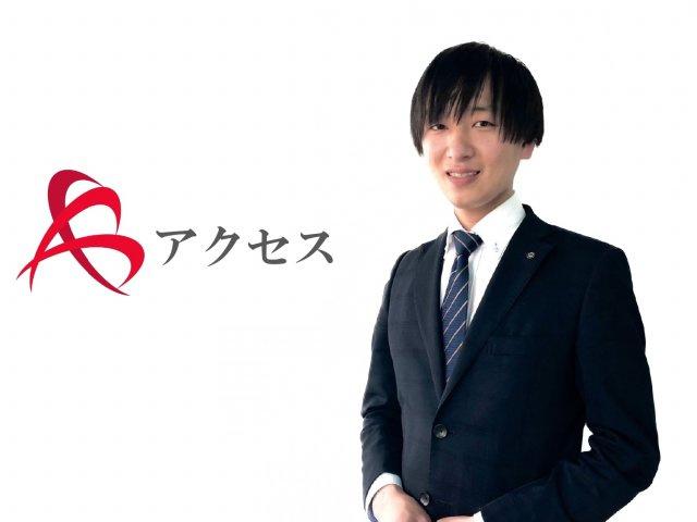 桐生 拓弥(きりゅう たくや)の画像1