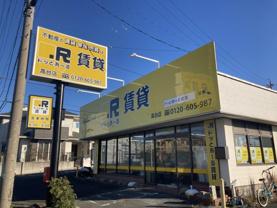 ドッとあーる賃貸浜松高台店の画像1