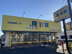 ドッとあーる賃貸浜松高台店の画像2