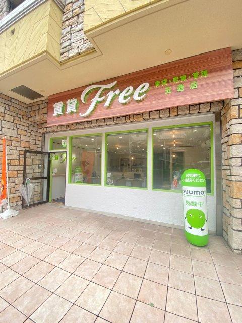 賃貸Free玉造店の画像