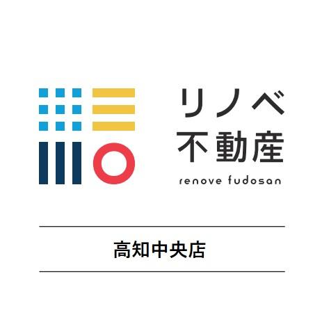 リノベ不動産高知中央店