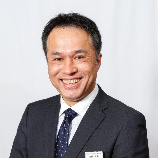 玉井暁人の画像