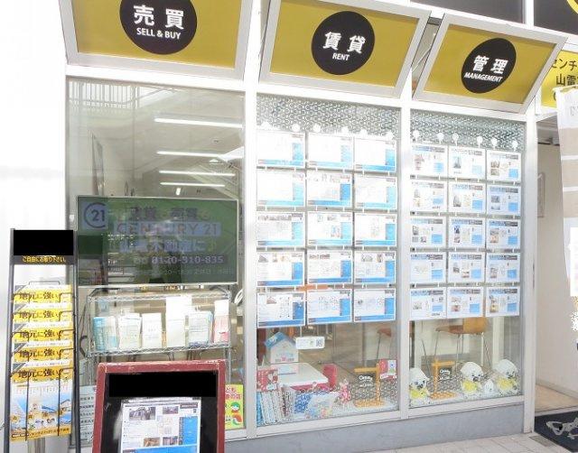 明石駅前店の画像