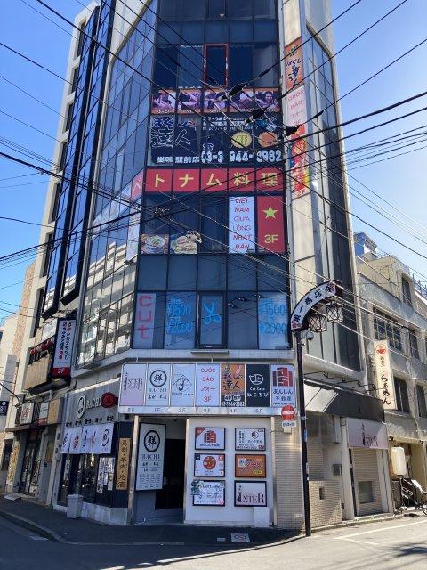 株式会社マナコーポレーションルームナビ不動産・大森店の画像