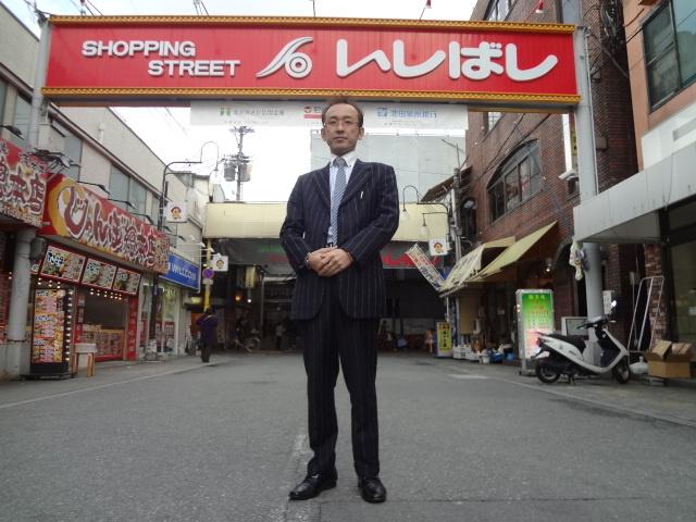 田渕 卓郎 《代表取締役》の画像