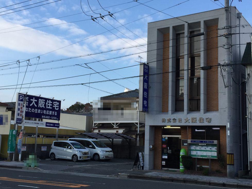 株式会社大阪住宅