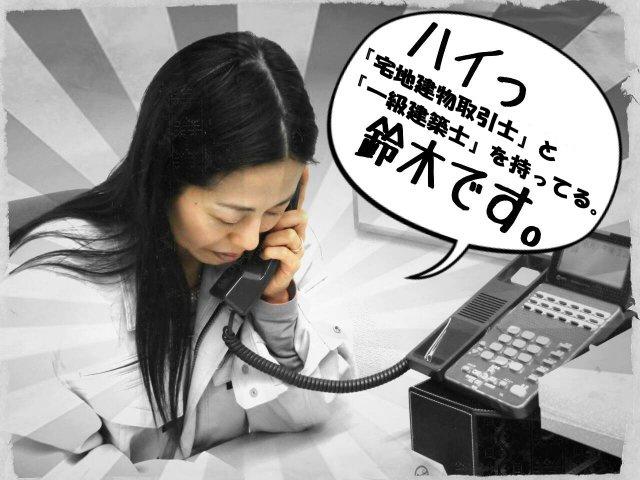 鈴木洋子の画像