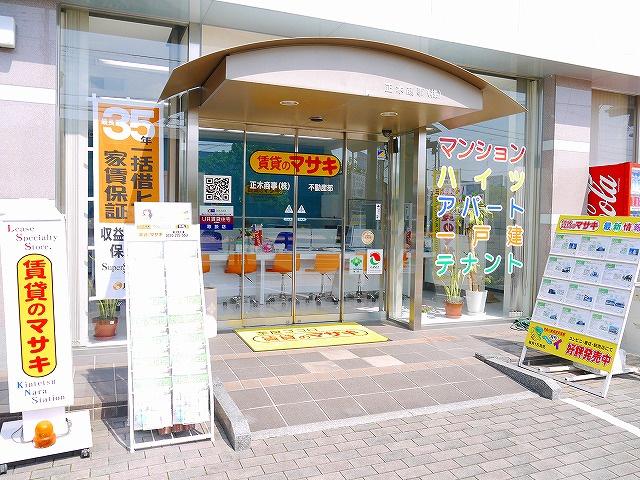 賃貸のマサキ尼ヶ辻店の画像
