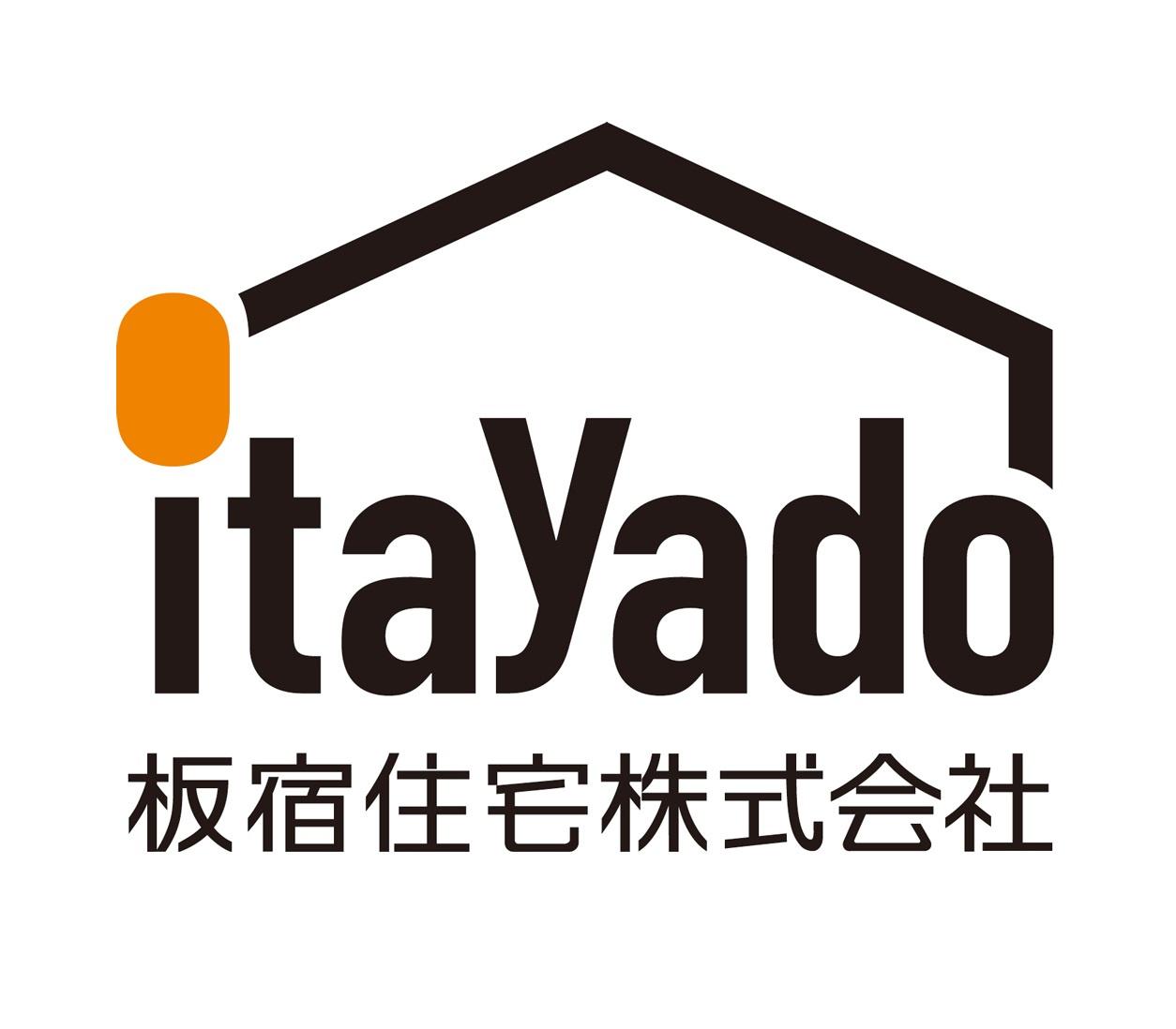 板宿住宅株式会社