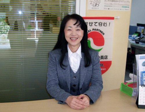 本田麗子の画像