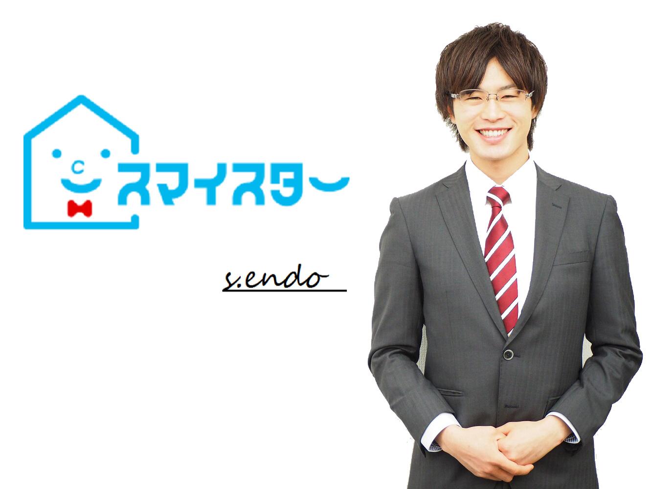 店長:遠藤(エンドウ)の画像