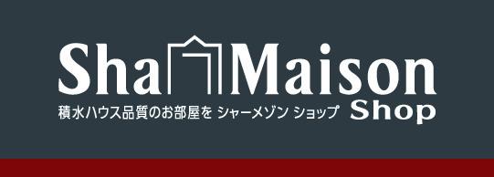 シャーメゾンショップ大興住建株式会社