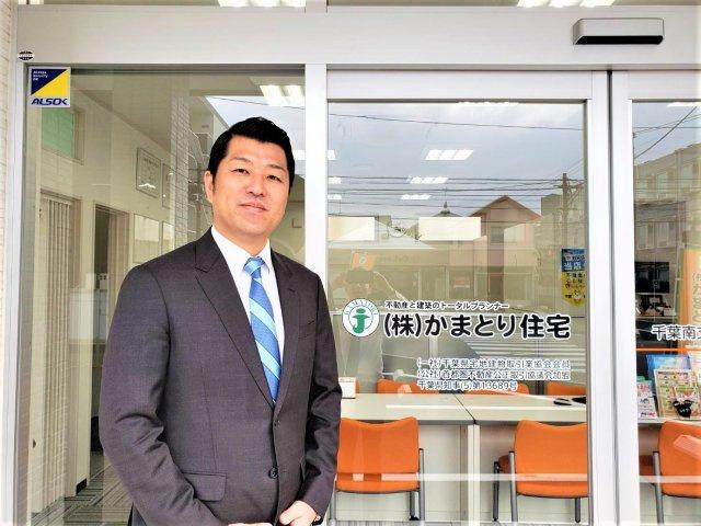 田島俊宏(千葉南支店)の画像