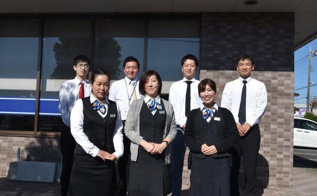 株式会社三和住宅アパマンショップ大田原店の画像