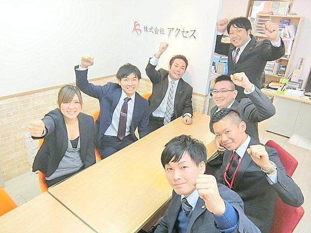 株式会社アクセス赤羽LALAガーデン店の画像