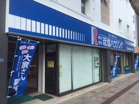 株式会社琉信ハウジング賃貸管理の画像1