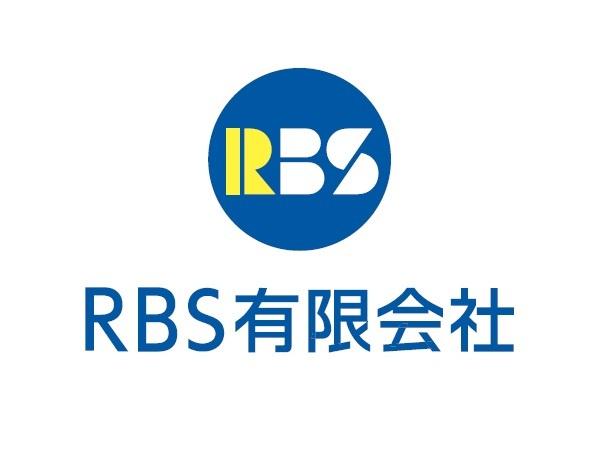 RBS有限会社