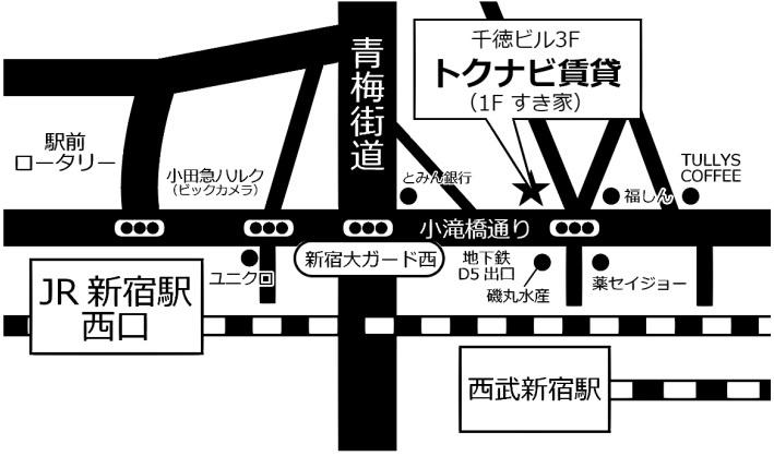 大島宅地建物取引士の画像
