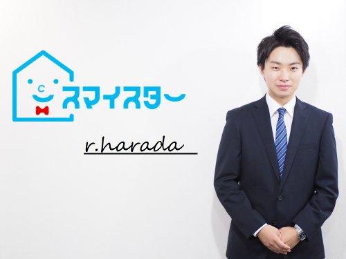 原田(ハラダ)の画像