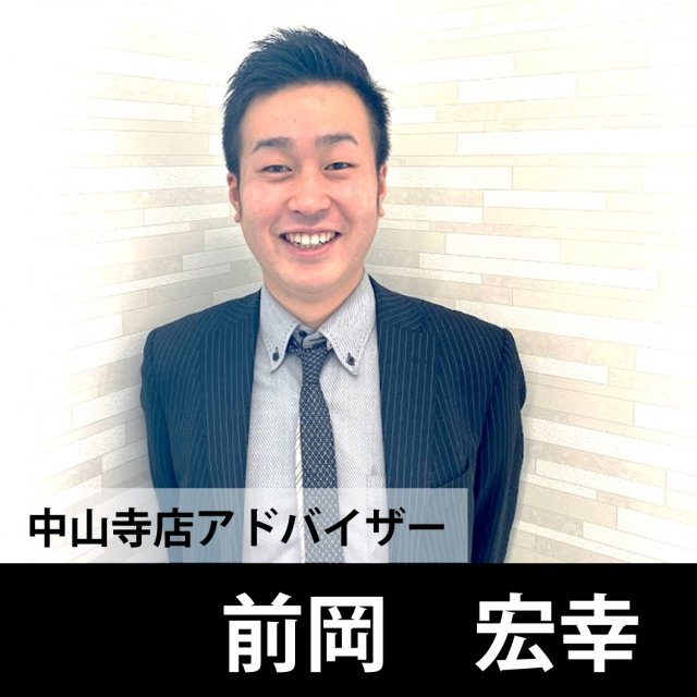 前岡宏幸の画像