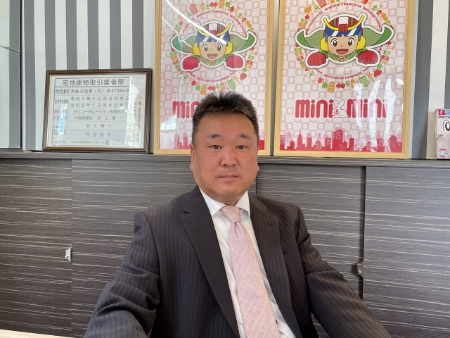 中元浩敬の画像