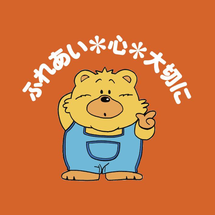 原田寿裕の画像