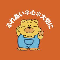 原田寿裕の画像1