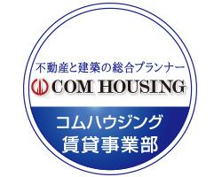 コムハウジング賃貸の画像