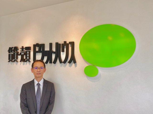 田中浩二の画像