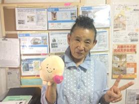 井畑靖子の画像1