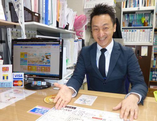 藤田 昇平の画像1